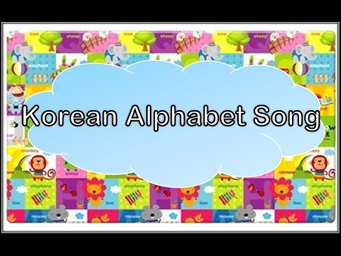 Korean Alphabet Song