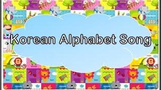 Video Korean Alphabet Song download MP3, 3GP, MP4, WEBM, AVI, FLV November 2017