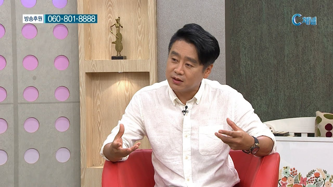 [C채널] 힐링토크 회복  287회 - 탤런트 이광기 :: 나눔으로 다시 핀 삶