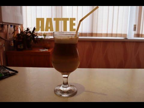 Кофе мокачино – рецепт шоколадной нежности