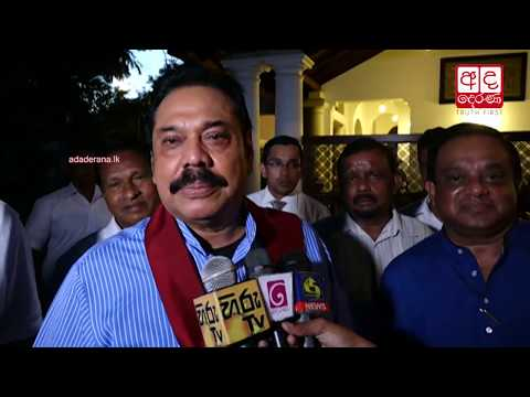Joint Opposition will stay in Constitutional Assembly - Rajapaksa