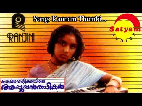 Kannam Thumbi - Kakkothikkavile Appooppan Thaadikal