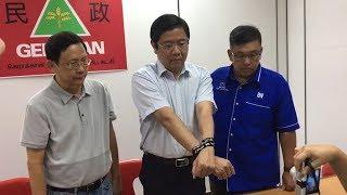 Guan Eng suing Penang BN chairman