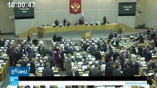 روسيا: هل يشجع قانون العنف الأسري الجديد على العنف؟