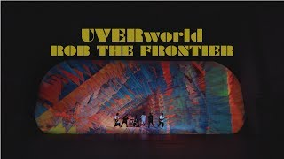 UVERworld 『ROB THE FRONTIER』Short Ver.