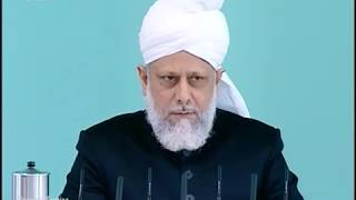 Español Friday Sermon 22 May 2009, Taqwa - Righteousness, Islam Ahmadiyya