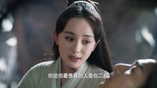 vuclip 三生三世十里桃花 Eternal Love (a.k.a. Ten Miles of Peach Blossoms)第五十七集 EP57 楊冪 趙又廷 CROTON MEGAHIT Official