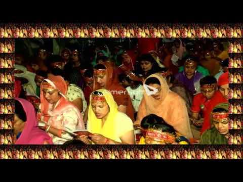DURGA STUTI PATH BY - POONAM SHARMA (saraswati vihar sankirtan mandal) REGD. jal