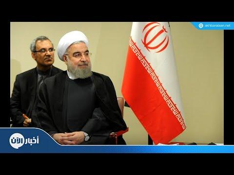 استقالة وزيري الصناعة والنقل الإيرانيين  - نشر قبل 59 دقيقة
