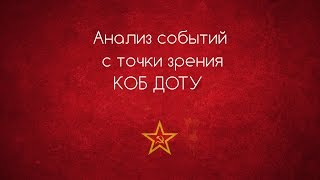 На кого работает Анатолий Шарий ?