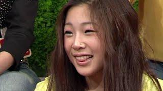 Song Jong-guk