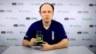 Cпортивное питание - оксид азота Optimum Nutrition Nitric Boost