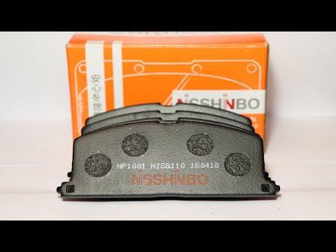 Колодки Nisshinbo созданные маркетологами. Раньше делали лучше!