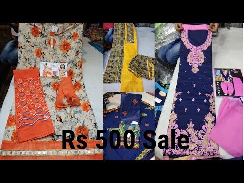 Punjabi Suits On Sale Rs 500| Joginder Cloth House