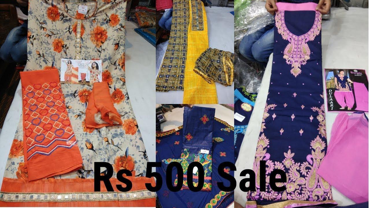 Punjabi Suits On Sale Rs 500  Joginder Cloth House