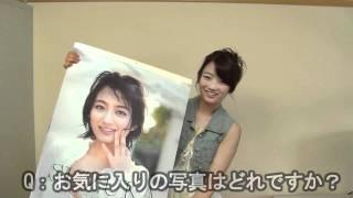 森田涼花2012年カレンダー発売です! 森田涼花 動画 25