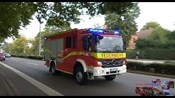 Bestätigtes Feuer im Parkhaus - Einsatzfahrten Feuerwehr, Rettungsdienst & Polizei Mainz