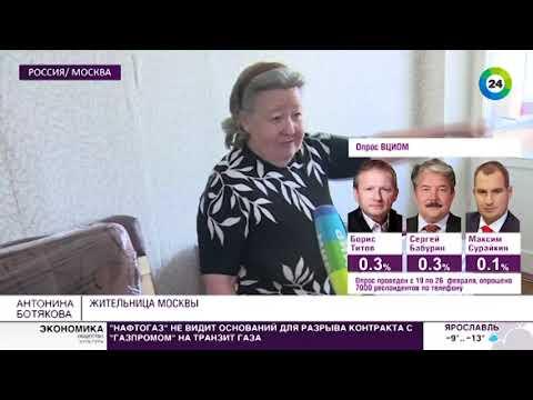 Реновация в действии: первые москвичи переехали в новые квартиры