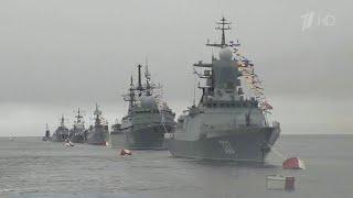 День ВМФ России отмечают по всей стране.