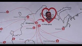 Поздравление Софронова Михаила Николаевича с Днем рождения 2018