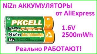 Тест Ni-Zn акумулятори PKCELL АА 1,6 В 2500мВтч. Тестування AA NiZn 1.6 V 2500mWh cell testing.