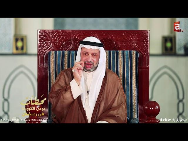 ليلة القدر - محطات مع السيد مصطفى الزلزلة حلقة 23