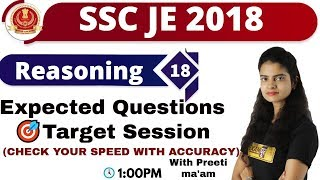 Class-18 || SSC JE 2018 || Reasoning || By Preeti Ma'am || Expected questions 🎯target session