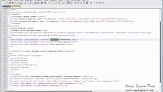 Курс HTML - Урок №20. Блокировка и только чтение.