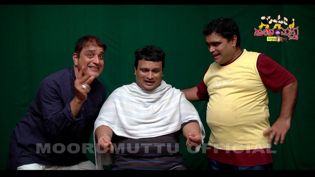 ಬಟಾಟೆ ಬೋಂಡ ಹಿಂಗೂ ಉಂಟೇ..? ಭಾಗ 1 #comedy #drama #hasya