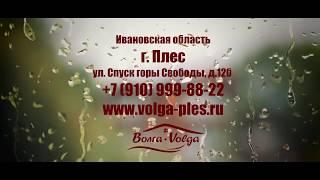 """Дом-отель 'Волга-Volga"""" в городе Плес"""