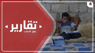 الضالع ... جرائم مليشيا الحوثي الإرهابية تفتح بالأطفال