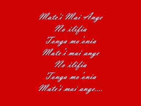 Matei Mai Ange with lyrics  R19 RECORDZ 2010 SOLITI ALBUM