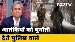 कैसे Davinder Singh जैसे लोगों पर लगेगी रोक? | Prime Time With Ravish Kumar