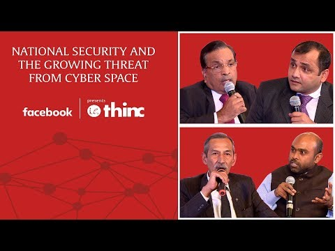 IE Thinc Uncut: National Security And The Growing Threat From Cyberspace
