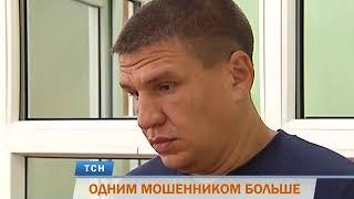 В Перми директора строительной фирмы осудили за хищение 2,5 млн рублей(, 2017-10-05T05:57:02.000Z)