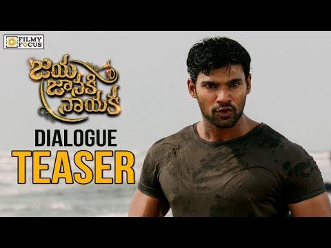 Jaya Janaki Nayaka Movie Dialogue Teaser | Bellamkonda Sreenivas, Rakul Preet  - Filmyfocus.com
