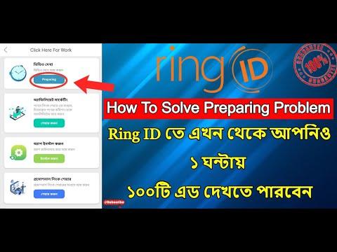 Ring ID Community Job Preparing Problem | How To Solve Ring ID preparing problem | Ring ID Best VPN
