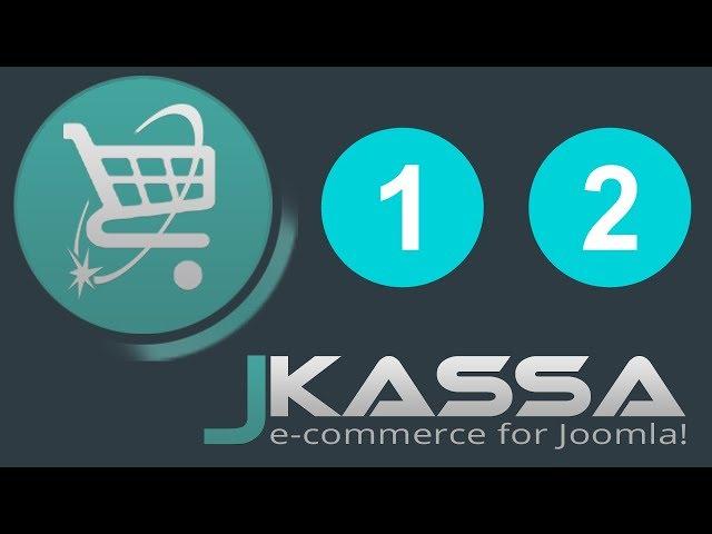 12.Плагин рейтинг товаров в интернет-магазине