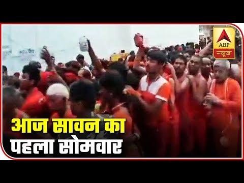 Bhakts Line Up Outside Kashi Vishwanath On First Monday Of Sawan