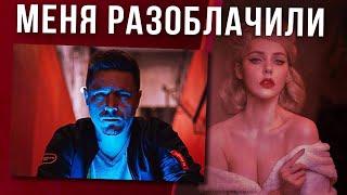Твич Мунлайты🌒 Вся правда о Welovegames  Алина Рин про голые фотки Хесуса  Ahrinyan о сливе Lasqa