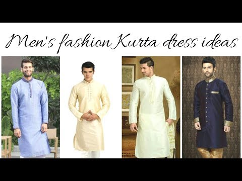 Men's fashion Kurta dress ideas |mens kurta pajama |kurta designs for mens |