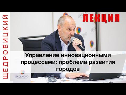 История государства. История России