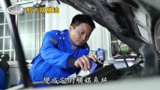 航太級無積碳機油使用心得 聽聽冠軍賽車手怎麼選機油 - 愛玩車