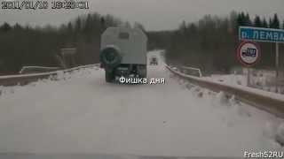 Подборка аварий на видеорегистратор 167 - Car Crash compilation 167 [18+]