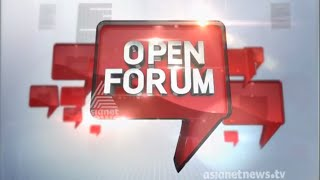 Open Forum 25/11/15 Asianet News Channel
