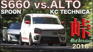 《ENG-Sub》峠バトル!! SPOON S660 vs. KCテクニカ ALTO RS【Best MOTORing】2016