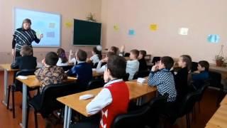 Відео уроку, який проводила вчитель  початкової школи  Градусова Ю В