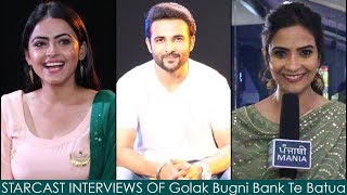 Starcast Interviews of Golak Bugni Bank Te Batua on Punjabi Mania | Harish Verma, Simi Chahal