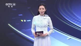M热度榜:任达华出席商演活动遇险 艺人安全再引关注【中国电影报道 | 20190722】
