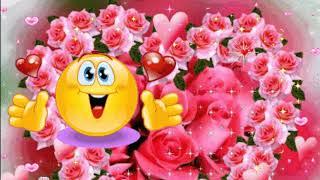Эти цветы тебе!